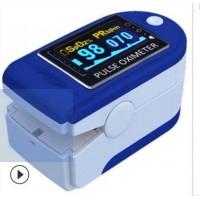 Пульсоксиметр Fingertip Pulse Oximeter LK88| ОРИГИНАЛ. Пульсоксиметр на палец. Заводское качество