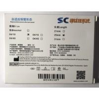 Профайлы SOCO SC 25 mm. 04/10, 6 шт.