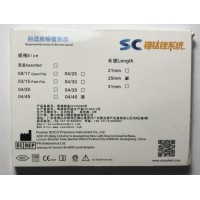 Профайлы SOCO SC 25 mm. 04/40, 6 шт.