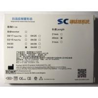 Профайлы SOCO SC 25 mm. 04/45, 6 шт.