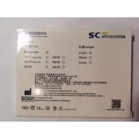 Файлы SOCO SC PRO 31 mm. (ассорти)