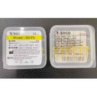 SOCO SCF-Niti Super Файлы F1 (отдельные размеры) NEW 2019 протейперы. Официальный представитель в Украине.