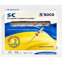 Файли SOCO SC FILES 25 mm. (асорті)