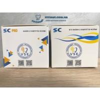 Файли SOCO SC PRO 25 mm. 04/35, 6шт.