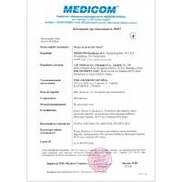 Маска захисна тришарова MEDICOM SAFE + MASK ECONOMY 50шт. / Уп.