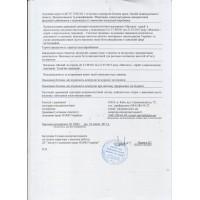 Масло - спрей для стоматологических наконечников SYNTHETIC DENTAL ÖL, 500 мл Professional