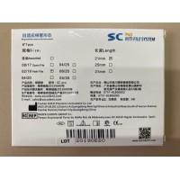 Файлы SOCO SC PRO 21 mm. 02/19, 6шт.
