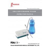 Ультразвуковий скалер Woodpecker UDS-L LED (Оригінал)